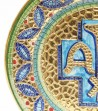 Detailed Peace Cross green plate